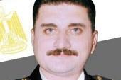"""إطلاق أسم العقيد """" هشام الحسينى """" على إحدى مدارس محافظة  الدقهلية"""