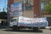 تنظم مسيرة حاشدة لدعم السيسي بالقليوبية
