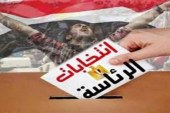 15 ألفاً و397 قاضياً يشرفون على الانتخابات