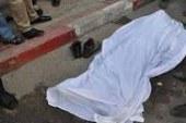 مجهولون يقتلون 2 امناء شرطة فى وضح النهار بالطريق العام