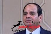 قمة مصرية ـ غينية بالاتحادية اليوم لبحث قضايا التعاون المشترك