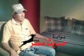 """سعيد صالح يظهر مع عمرو الليثى اليوم فى """"بوضوح"""""""