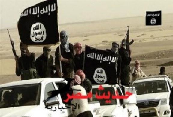 بيان للجماعة الارهابية: لن نتوقف عن التظاهر ومهاجمة القضاء المصرى