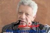 مرتضى منصور قررعدم التعامل مع النادى الاهلى