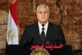 يمجلس علماءمصريشكر المستشارعدلى منصور