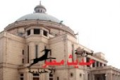 اليوم انتهاء امتحانات جامعة القاهرة