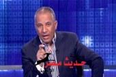محاكمة أحمد موسى لإذاعته مكالمات هاتفية بشكل غير قانوني