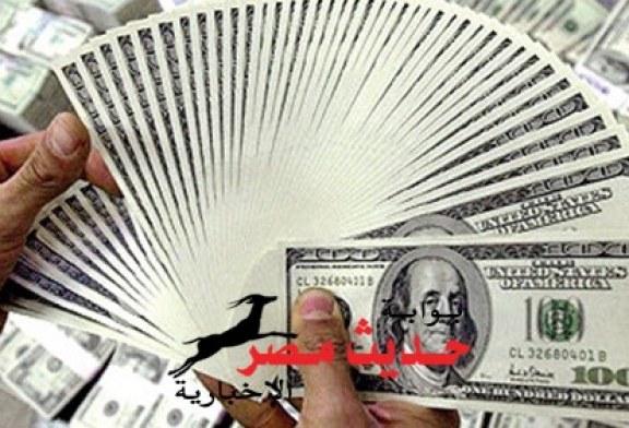 الجنيه المصرى يتماسك امام العملات العربية والريال السعودى فى ارتفاع