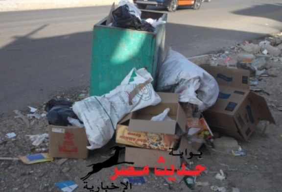 بالصور و الفيديو .. القمامة تملئ مدينة  القصير و المسئولين لا حياة لمن تنادى
