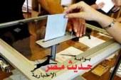 فتح باب الترشح لمنصب رئيس النقابة الفرعية للمرشدين السياحيين بالغردقة