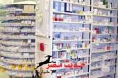 ضبط مدير صيدلية بحوزته 762 قرص مخدر بالغردقة