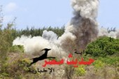 انفجار عبوة ناسفة فى ضابط على طريق الجورة الشيخ زويد