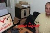 المصريين الأحرار بأسيوط يستنكر العدوان الصهيونى على غزة