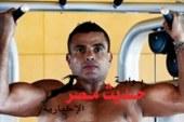 """عمرو دياب يطرح ألبوم """"كل حياتى"""" رسمياً بالأسواق 10 سبتمبر"""