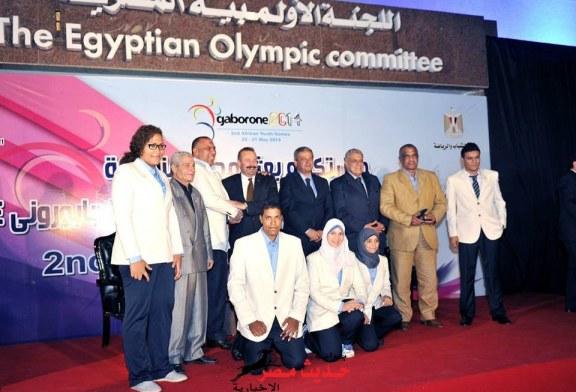 """بالصور """" محلب """" يشهد تكريم البعثة المصرية المشاركة فى دورة الألعاب الافريقية الثانية للشباب"""