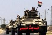 أحبطت القوات المسلحة هجوم علي بعض الاكمنة وقتلت 9 تكفريين