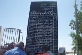 رئيس مدينة الغردقة يضع اللافتة الجديدة للتعريفة بموقف الأجرة