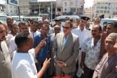 محافظ البحر الأحمر و مدير الأمن يتفقدان الحالة الأمنية بمواقف الغردقة