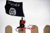 """""""داعش"""" اقتحم كنائس الموصل ويرفع عليها أعلامه السوداء"""