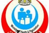 وزارة الصحة تستعد لاستقبال عيد الفطر