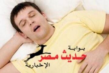 غرف النوم الباردة تنقص الوزن وتقى من مرض السكر