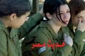 """لرفع الروح المعنوية للجنود في غزة """"جهاد نكاح إسرائيلي"""""""