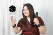 الفنانة الفلسطنية مريان تطلق الاغنية السابعة