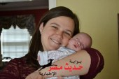 أم بأمريكا توثق رحلة علاج ابنها فى العناية المركزة بالصور