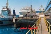 وصول فوجر وماين شيفس ميناء سفاجا اليوم
