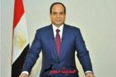 حملة لتجنيد الفتيات المصريات في الجيش