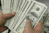 الدولار يسجل 18 جنيهًا فى تعاملات الخميس