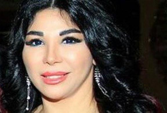 يصدر اليوم. الحكم على الفنانة غادة إبراهيم لإدارة شقة فى أعمال منافية للأداب