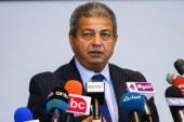 وزير الرياضة عن حل اتحاد الكرة: نلتزم بتنفيذ أحكام القضاء وننتظر موقف الاستشكال