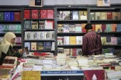 القوات المسلحة تشارك بجناح متميز في معرض القاهرة الدولي للكتاب