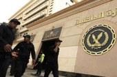 """""""الداخلية"""": الأمن لم يطلب من الأقباط مغادرة منازلهم بشمال سيناء"""