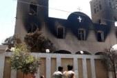 حرق منزل لعدم تحويلة لكنيسة