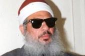 نجل عمر عبد الرحمن: والدى أضرب عن تناول الدواء فى السجن بأمريكا  …