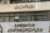 تجديد حبس 8 طلاب إخوان بتهمة اشتراكهم فى عمليات تخريبية بمدينة نصر …