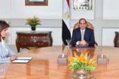 يوجه الرئيس السيسي باتخاذ التدابير اللازمة لتأمين حدود البلاد