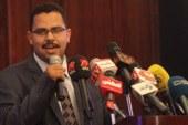 النائب أشرف رشاد يطالب بالتصدى للانتهاكات الإسرائلية ومحاولات تهويد الأقصى..