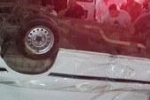 مصرع 2 وإصابة 15 فى انقلاب سيارة على صحراوى بنى سويف…