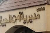 القبض على عاطلين استدرجا طفلة للتحرش بها فى منطقة العمرانية…