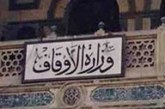 """البرلمان يطالب """"الأوقاف"""" بتشديد الرقابة على المساجد لمنع تسلل المتطرفين"""