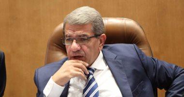 وزير المالية:حصيلة السندات 126 مليار جنيه وتستخدم لتمويل عجز الموازنة
