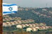 إسرائيل تقرر بناء 2500 وحدة استيطانية