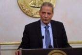 التعليم تحدد أول أبريل امتحانات أبناء المصريين بالخارج