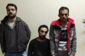 سقوط عصابة وراء سرقة المواطنين بالإكراه بعد مطاردة أمنية فى المعصرة