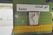 فتح محطة مترو السادات اليوم أمام الركاب