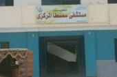 إصابة مدير مستشفى سمسطا في بني سويف على يد زوج مريضة