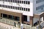 الرقابة الإدارية تسترد 3.5 مليون جنيه من موظفى جمرك سفاجا